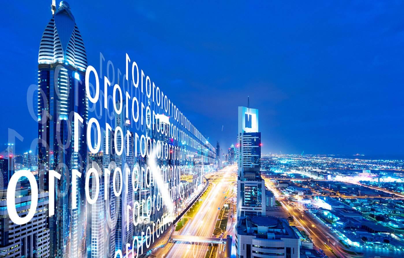 长沙出台专题意见加强新型智慧城市规划管理
