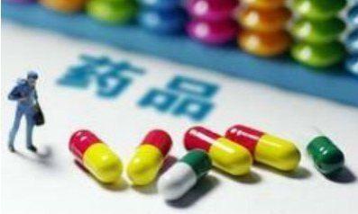 最高降价幅度超5成!27个药品成功纳入我省特药管理