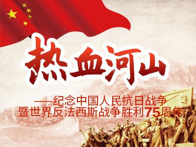 平型关大捷纪念馆:从历史中汲取战胜困难的力量