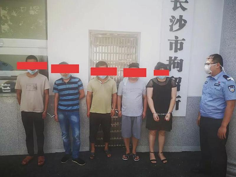 """赌博赢钱遭""""拘禁"""", 警方""""营救""""全部拘留"""