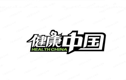 """老百姓大药房与腾讯合作落实""""健康中国""""国家战略"""