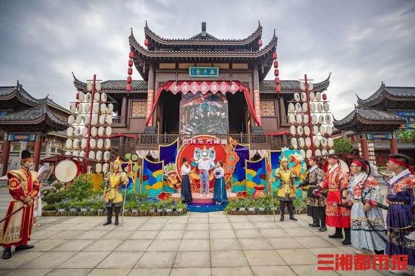打卡新国潮,长沙方特首届九州神韵潮玩节开启