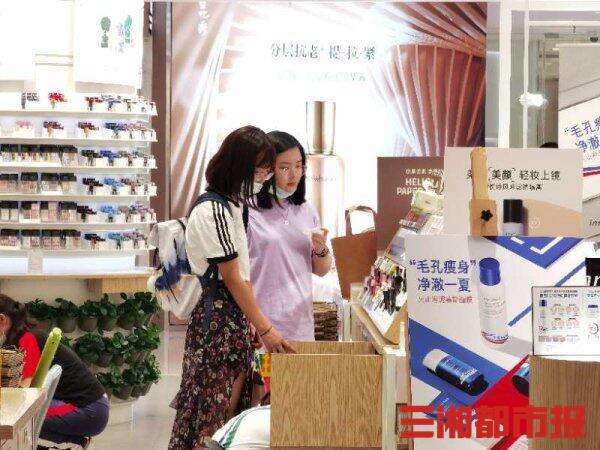 悦诗风吟计划关闭90家门店,韩妆继续退潮?