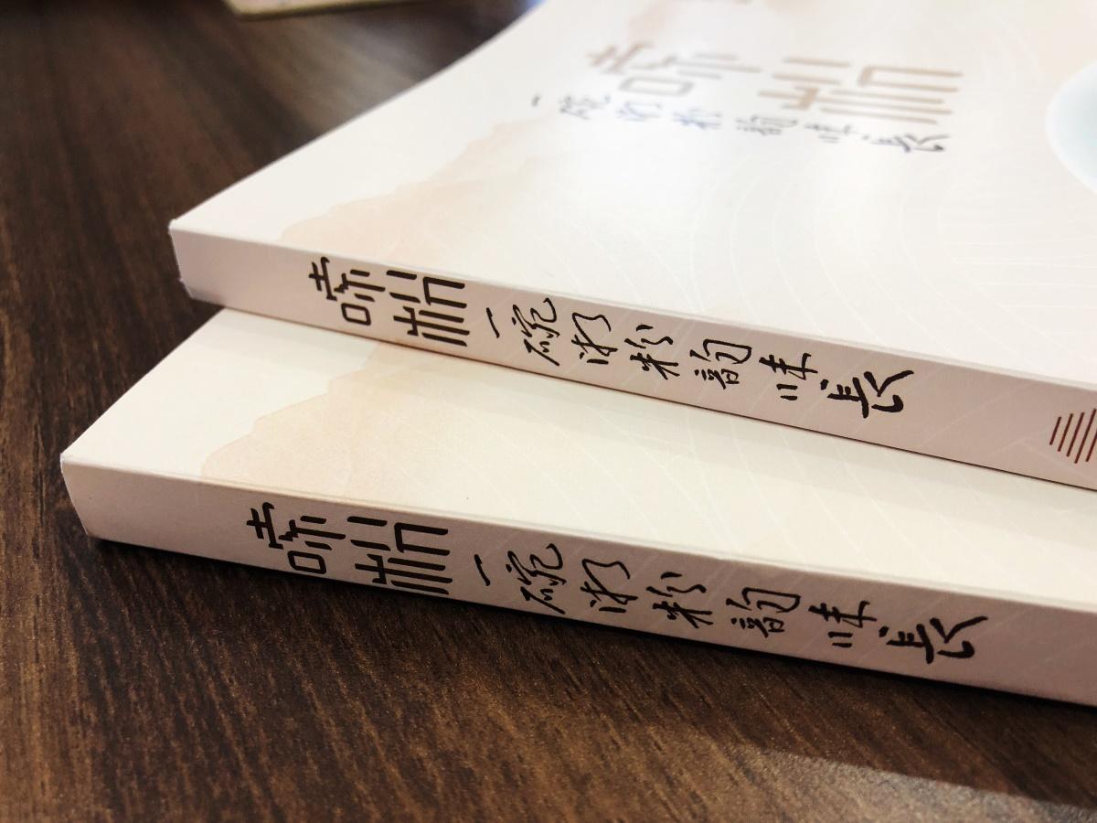 书籍介绍丨湘菜味美,湖湘文化滋味长