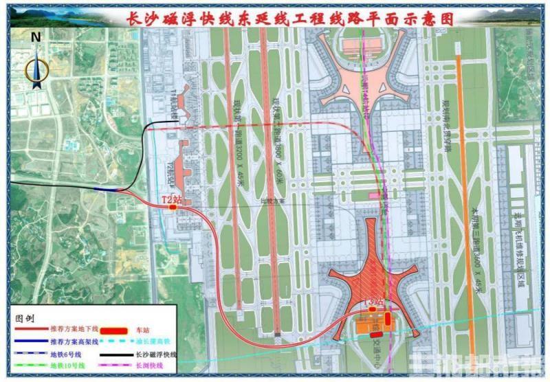 长沙磁浮快线东延线有望今年10月开工,未来将延至浏阳