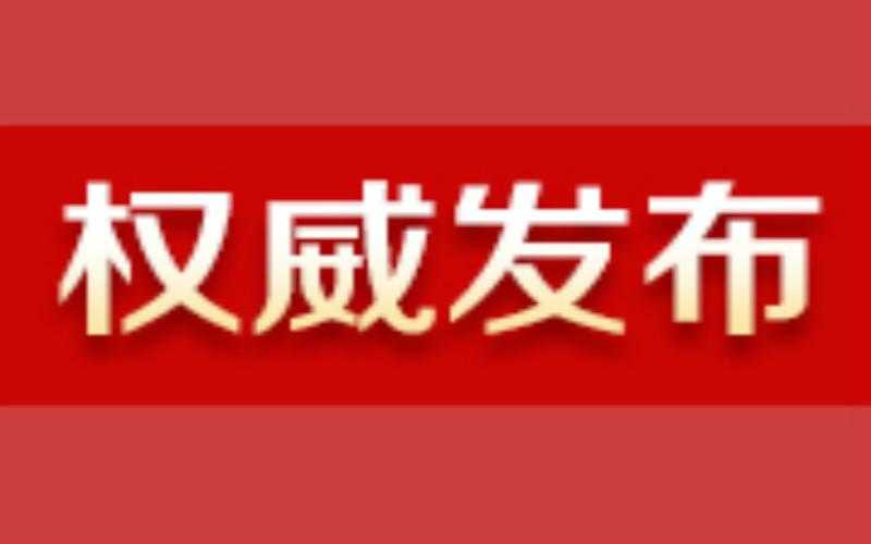 湖南计划在浏阳筹建钱学森科技大学