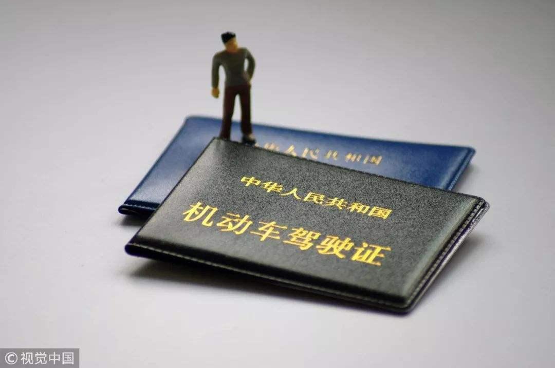 """@长沙人,忘带驾驶证也无妨!汽车""""电子身份证""""来了"""