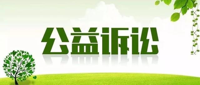 潇湘红色资源保护,湖南检察公益诉讼在行动