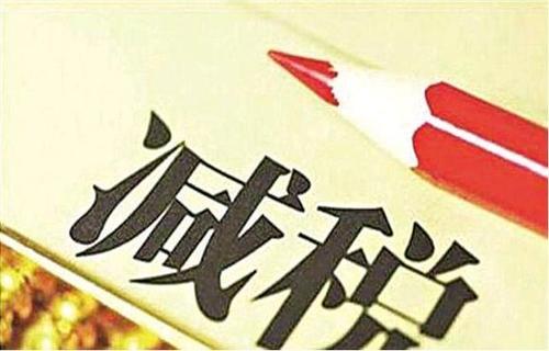 湖南:今年电影放映服务收入免征增值税