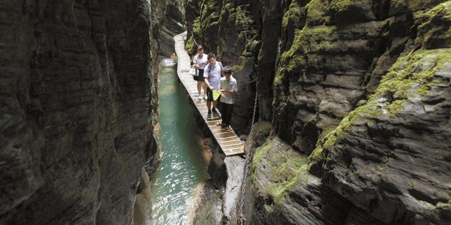 峡谷穿越享清凉
