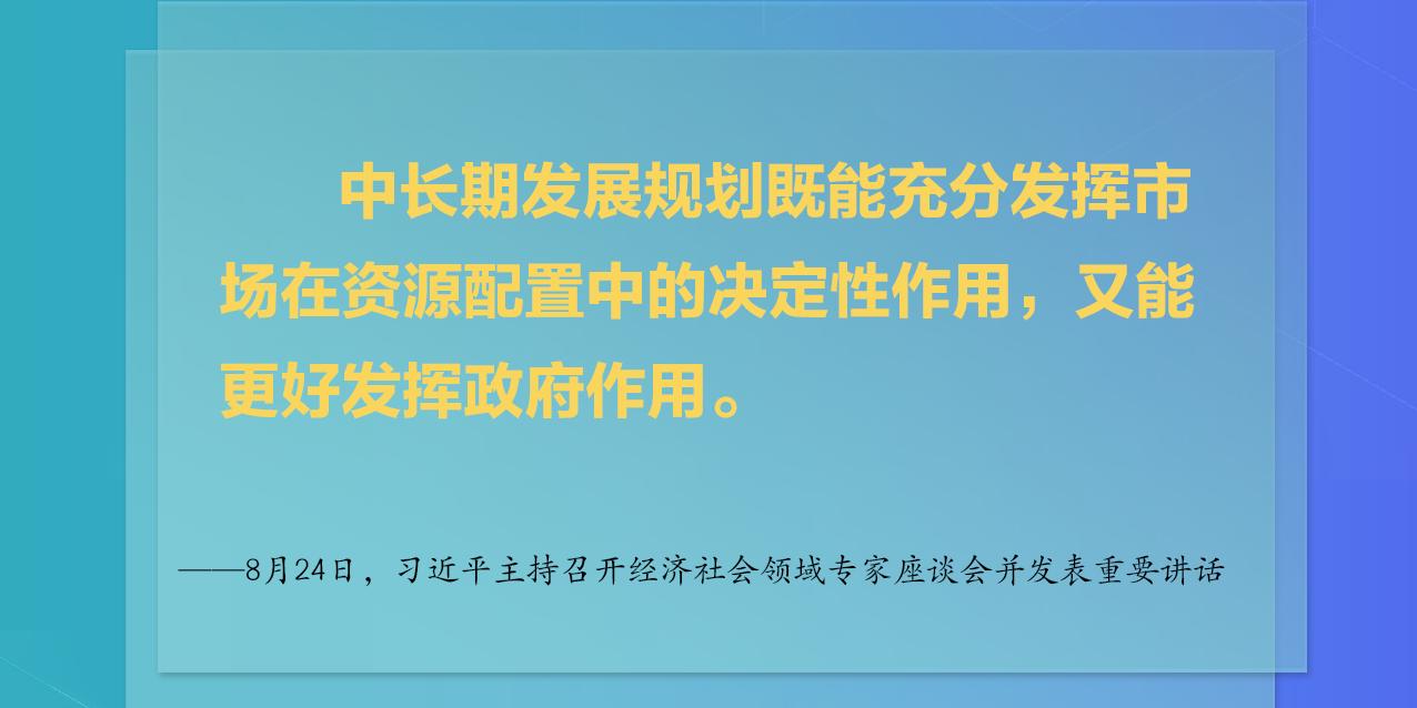 """立足新发展阶段,习近平为经济社会发展这样""""指路"""""""