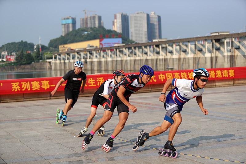 中国高铁城市轮滑邀请赛湖南站暨湖南省第三届轮滑公开赛在永州精彩开滑