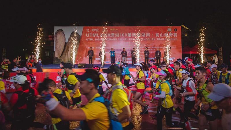 900名选手相聚湖南崀山参加潇湘100越野赛