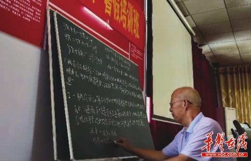 长沙县7旬退休教师发挥余热 14年免费辅导500名留