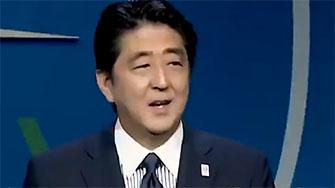 日本现任内阁全体辞职 60秒安倍政治生涯速览