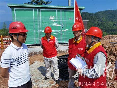 商讨电力线路规划设计施工方案