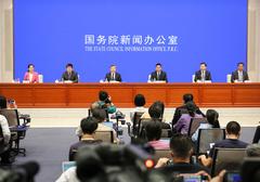 建设具有湖南特色的自贸区 国新办新闻发布会答记者问
