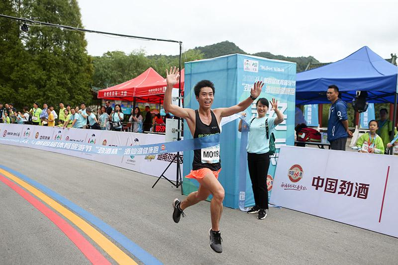 纵情山水间 体旅融合谱新篇--2020湖南第四届体育旅游节·攸县站今日开幕