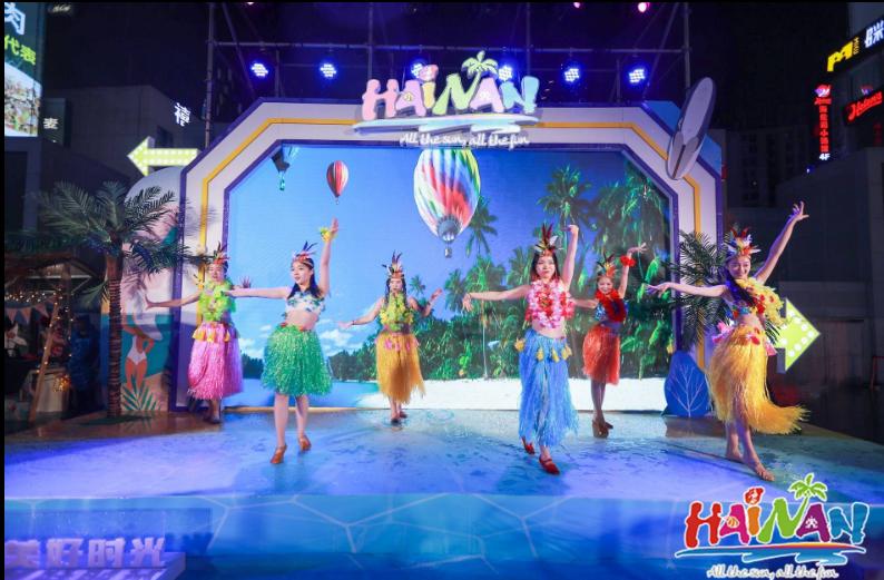 """""""湘""""遇海南,海南旅游文化市集在长沙掀起""""椰岛Style"""""""