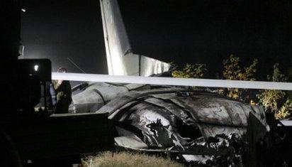 乌克兰军机坠毁25人遇难 违规飞行调查开启