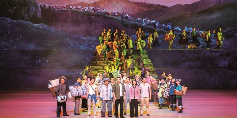 《大地颂歌》首次公演