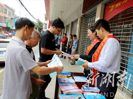 祁阳农商银行在营业网点前搭建宣传展台为群众现场宣传