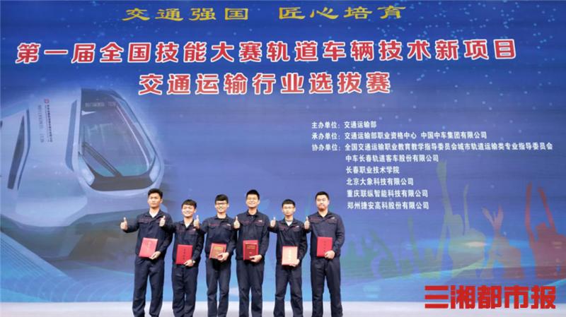 优秀!湖南铁道职院毕业学子在国赛中崭露头角