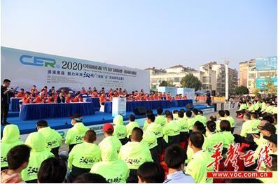 2020中国新能源汽车拉力锦标赛开赛 40台汽车展开比拼