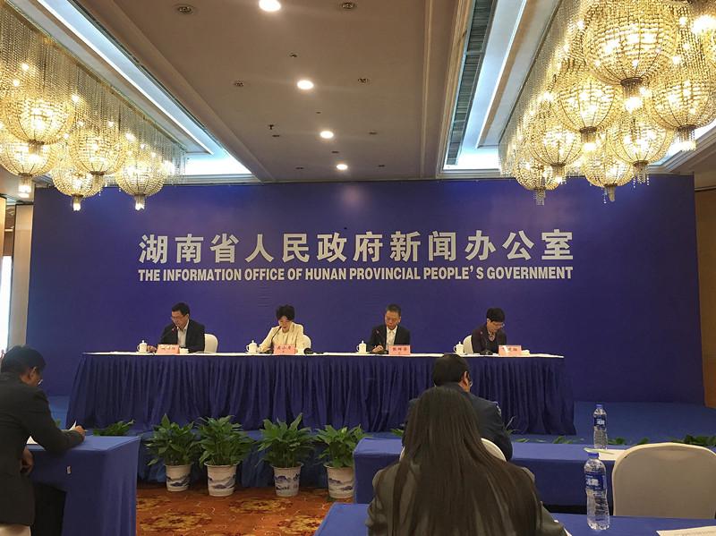 """10月15日-21日,""""双创""""湖南分会场活动将在郴州举行"""