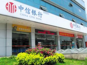 中信银行长沙分行服务小微企业践行社会责任,做有温度的银行