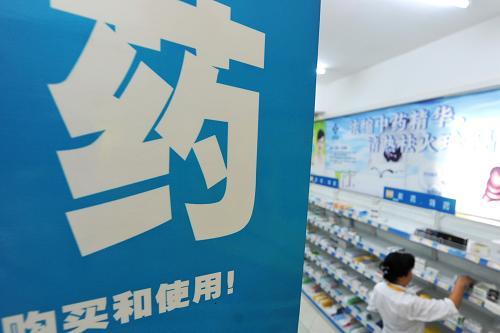 湖南集采新规:药店参与集中采购,加价不得超过15%