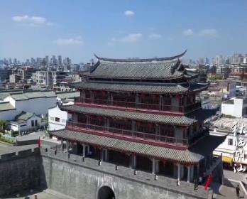 时政微纪录丨秋临潮汕 粤来粤好