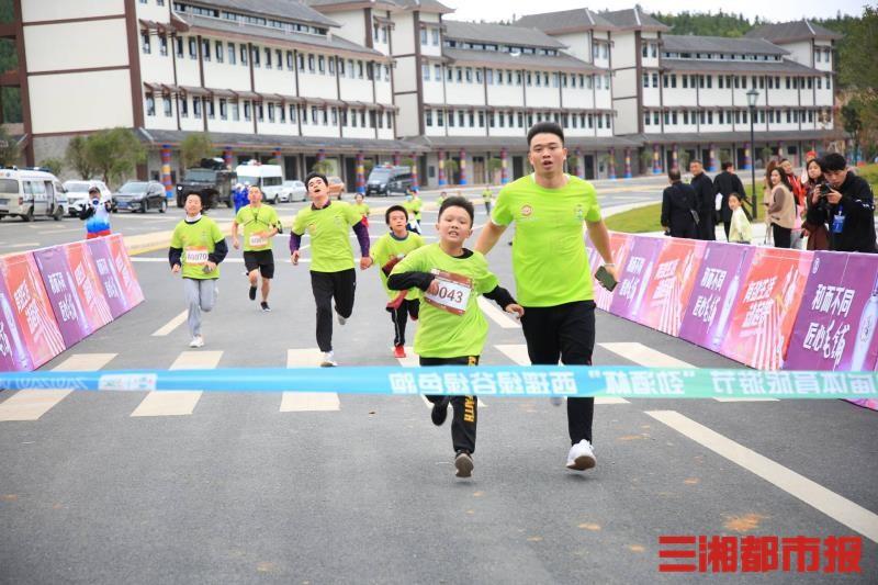 """2020湖南第四届体育旅游节""""打卡""""临武西瑶绿谷"""