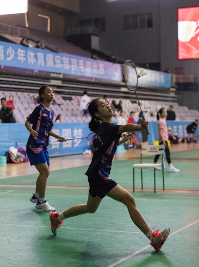 2020年长沙市青少年体育俱乐部羽毛球赛圆满收拍