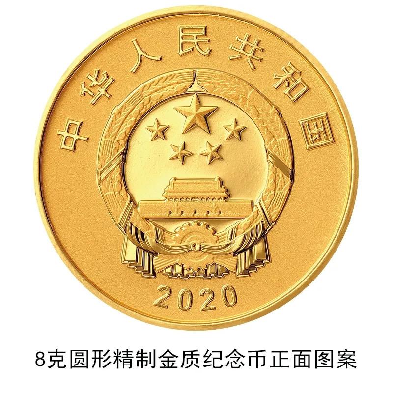 抗美援朝70周年纪念币今起发行,共9万枚