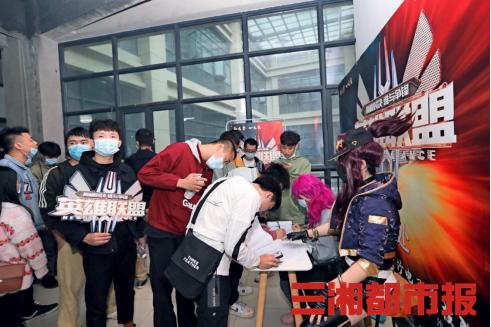 长沙县2020年悦动星沙电子竞技联队赛总决赛倒计时