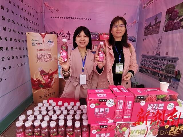 """新化:农产品变身""""网红""""开启消费扶贫新模式"""