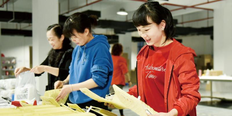 皮具箱包产业促发展