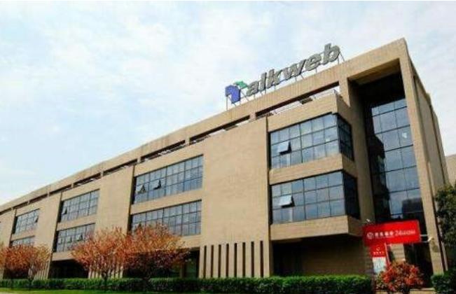 软件湘军实力不凡,湖南软件产业集群发展格局初成