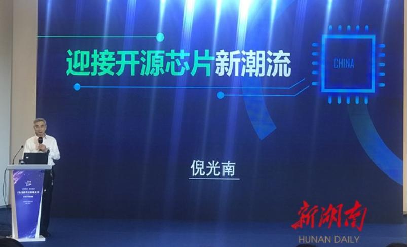聚焦计算芯片与平台能力 探寻计算芯片高质量发展路径