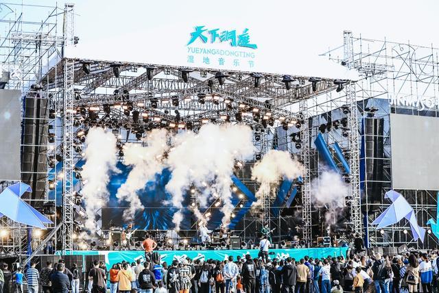 2020天下洞庭·湿地音乐节岳阳开唱