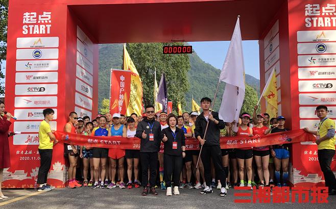 2020年中国户外健身休闲大会火热回归