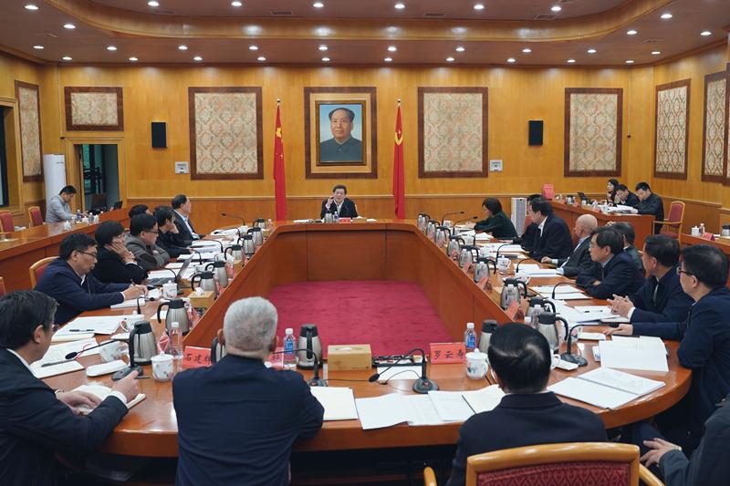 杜家毫主持召开经济领域专家座谈会