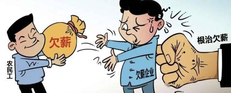 为农民工护薪,湖南启动2020年根治欠薪百日攻坚冬季专项行动