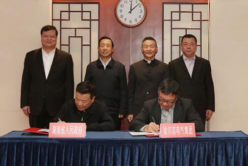 省政府与哈电集团签署战略合作框架协议 许达哲会见斯泽夫并见证签约