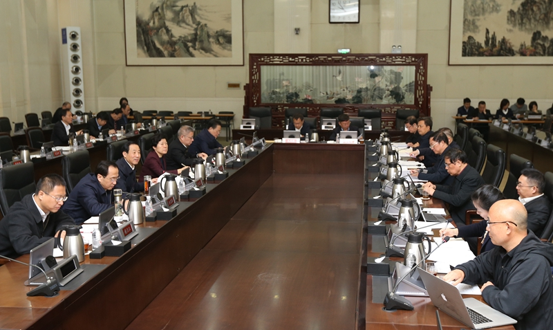 许达哲主持召开社会和文化领域专家座谈会
