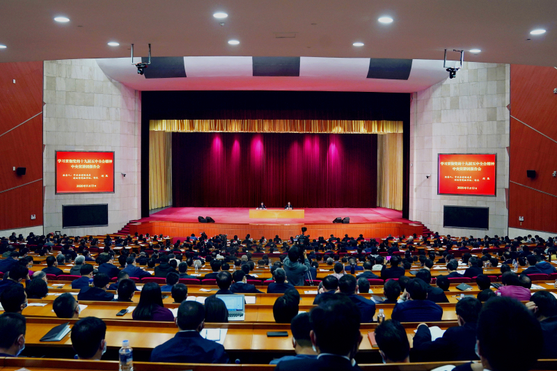 中央宣讲团来湘宣讲党的十九届五中全会精神