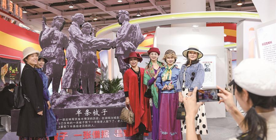 2020中国红色旅游 博览会长沙开幕