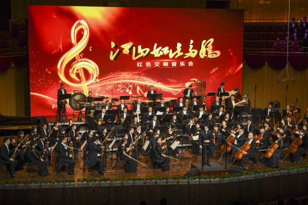 """""""江山如此多娇""""红色交响音乐会奏响 许达哲观看"""