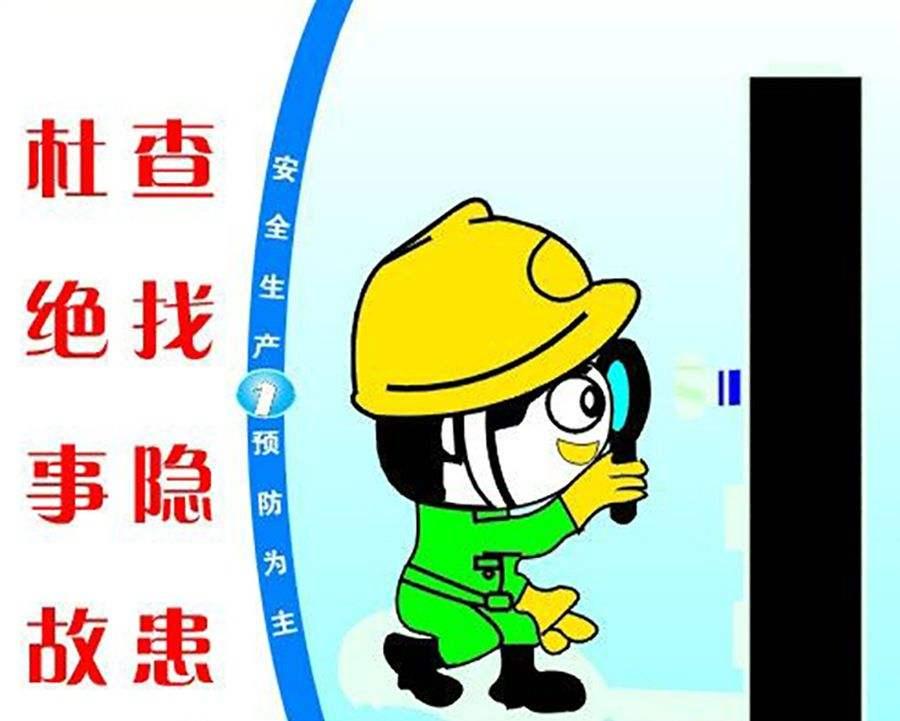 湖南开展农村房屋消防安全隐患排查整治工作